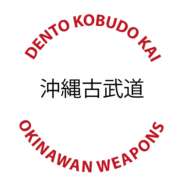 Traditional Okinawan Kobudo, Karate Weapons